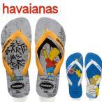 ショッピングhavaianas ハワイアナス havaianas シンプソンズ SIMPSONS hav123(単品購入に限りメール便発送)