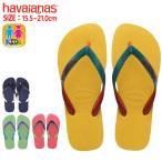 ハワイアナス キッズ ビーチサンダル トップ ミックス ブルー havaianas ^Kids Top Mix【hav129】^(ゆうパケット送料無料)[郵3]