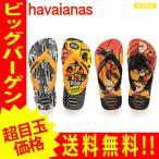 ハワイアナス キッズ ビーチサンダル ディズニー havaianas ^Kids Top Os Incriveis【hav136】^(ゆうパケット送料無料)[郵3]