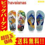 ハワイアナス キッズ ビーチサンダル havaianas ^Kids Hora Aventura【hav139】^(ゆうパケット送料無料)[郵3]