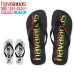 ハワイアナス メンズ ビーチサンダル レディース トップ havaianas ^TOP LOGOMANIA【hav145】^(ゆうパケット送料無料)[郵3]