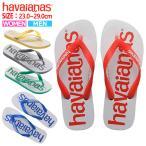 ハワイアナス メンズ ビーチサンダル レディース トップ havaianas ^TOP LOGOMANIA 2【hav164】^(ゆうパケット送料無料)[郵3]