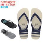 ハワイアナス メンズ ビーチサンダル サンダル トップ havaianas ^TOP BASIC【hav166】^(ゆうパケット送料無料)[郵3]