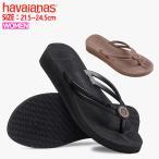 ハワイアナス レディース ビーチサンダル 厚底 サンダル havaianas ^WEDGES MANDALA【hav169】^