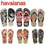 ハワイアナス-商品画像