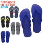 ハワイアナス havaianas サンダル TOP トップ メンズ レディース ビーチサンダル (単品購入に限りメール便発送)【hav8】