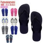 ハワイアナス サンダル ラバーサンダル havaianas TOP トップ メンズ ビーチサンダル レディース (単品購入に限りメール便発送) hav8-4