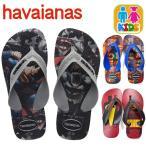 ショッピングハワイアナス ハワイアナス キッズ マックス ヒーローズ KIDS MAX HEROIS ビーチサンダル フラットソール (単品購入に限りメール便発送)【hav82】