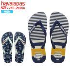 ハワイアナス トップ ノーティカル havaianas TOP NAUTICAL ビーチサンダル フラットソール (単品購入に限りメール便発送)【hav87】