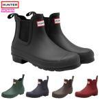 ハンター レインブーツ ブーツ レディース 雨 防水 WOMENS ORIGINAL CHELSEA CHELSEA WFS2078RMA hnt010