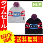 HUF ハフ FUCK IT POM BEANIE ファックイット ポンポンビーニー【ニット帽子】(単品購入に限りメール便発送)【huf179】【0119】