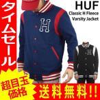 【ポイント3倍】HUF(ハフ)Huf Classic H Fleece Varsity スタジャン/バーシティジャケット FL53004【huf295】【0222】