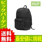 HUF ハフ バックパック リュックPACKABLE BACKPACK AC64006 huf409