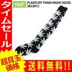 ショッピングニーハイ ハフ ニーハイ ソックス サイハイ 靴下 レディース HUF PLANTLIFE THIGH HIGHS SOCKS SK53012 huf528(単品購入に限りメール便発送)