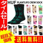 高袜 - HUF (ハフ) PLANTLIFE CREW SOCK プラントライフ ソックス 靴下 (単品購入に限りメール便発送)【huf70】