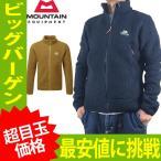 マウンテンイクイップメント ボアジャケット モレノ・ジャケット MOUNTAIN EQUIPMENT  415126 mou16【0209】
