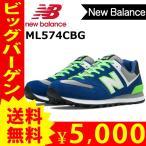 ニューバランス NEW BALANCE スニーカー ML574CBG new109【1206】【s_ts】