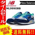 ニューバランス NEW BALANCE スニーカー ML999OBB new111【1206】