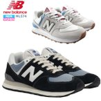 �˥塼�Х�� 574 ��� ���ˡ����� �����ȥɥ� �����奢�� newbalance ML574 ML574EGG ML574EGK ML574EGW ML574EGN ML574EGB new124