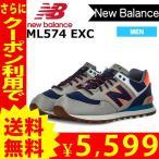 New Balance ニューバランス スニーカー メンズ ML574EXC  ワイズD new49
