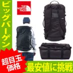 THE NORTH FACE ノースフェイス BASE CAMP DUFFEL BAG S ボストンバッグ ダッフルバッグ CWW3 【nf140】