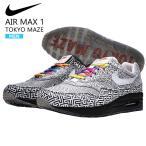 ナイキ エアマックス 1 オンエア トウキョウメイズ スニーカー メンズ Nike AIR MAX 1 TOKYO MAZE CI1505-001 (nike146)