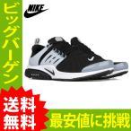 ナイキ エア プレスト メンズ スニーカー 848132-010 NIKE AIR PRESTO nike45【9999】