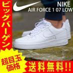 ナイキ NIKE エアフォース スニーカー AIR FORCE 1 LOW 07 エア フォース 1 ロー 315122-111 メンズ レディース 靴 ホワイト nike50