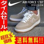ショッピングエアフォース ナイキ メンズ NIKE エアフォースワン AIR FORCE 1 '07 315122-214 nike76