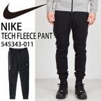 ショッピングFleece ナイキ NIKE テック フリース ジョガー パンツ TECH FLEECE PANT 545343-011 nike77