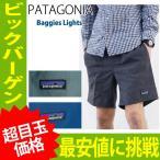 パタゴニア ハーフパンツ ショートパンツ メンズ バギーズ ライト Patagonia Baggies Lights pa38