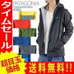 パタゴニア アウター ジャケット トレントシェル patagonia メンズ 83802 pa9