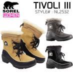 ソレル レディース ウィメンズ ブーツ ティボリ3 NL2532 1749361  TIVOLI III レインシューズ レインブーツ sor18