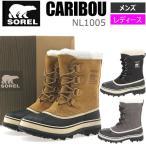 ソレル スノーブーツ レインブーツ カリブー SOREL CARIBOU NL1005 レディース メンズ ムートン ウィンターブーツ 【sor4-4】【ブーツ】【0209】