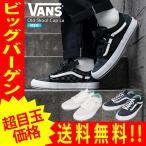 VANS ヴァンズ メンズ スニーカー ローカット VAULT バンズボルト Old Skool Cap Lx バンズ オールドスクール 再構築シリーズ (va-63)