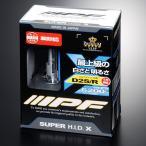 IPF 純正交換タイプ スーパーHID X 6200K D2S/R XG620