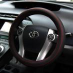 シーエー産商 パンチングステッチハンドルカバー Sサイズ ブラック/レッド H-550