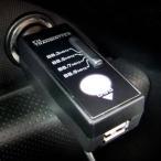 カシムラ FMトランスミッター 4バンド USB端子付 1A KD-148