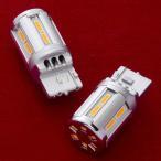 ショッピングLED ヴァレンティ LEDバルブT20シングル アンバー  VL55-T20-AM