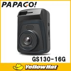 PAPAGO 300万画素フルHD ドライブレコーダー GoSafe 130 GS130-16G
