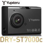 【在庫処分】ユピテル アクティブセーフティ機能+GPS&Gセンサー搭載 Full HD ドライブレコーダー DRY-ST7000c