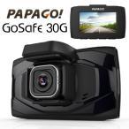 ショッピングドライブレコーダー PAPAGO GPS内蔵オールインワン型フルHD高画質ドライブレコーダー GoSafe 30G GS30G-32G