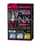 ヴァレンティVALENTI JEWEL LED HEAD&FOG BULB NXシリーズ 6200K HB3/4 LND72-HB4-62