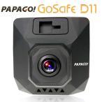 ショッピングドライブレコーダー PAPAGO コンパクトフルHDドライブレコーダーGoSafe D11 GS-D11-16G