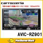 カロッツェリア 楽NAVI AVIC-RZ901 7V型VGA地上デジ(フルセグ)/AV一体型メモリーナビ