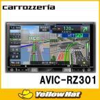 カロッツェリア 楽NAVI AVIC-RZ301 7V型VGA地上デジ(ワンセグ)/AV一体型メモリーナビ