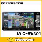 カロッツェリア 楽NAVI AVIC-RW301 7V型ワイドVGA地上デジ(ワンセグ)/AV一体型メモリーナビ