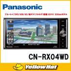 panasonic パナソニック CN-RX04WD