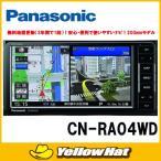 panasonic パナソニック CN-RA04WD