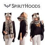 正規品Spirit Hoods/スピリットフーズ Gray Wolf 狼 フードマフラー・ファーマフラー・耳付きマフラー